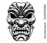 Samurai Warrior Mask. Vector...