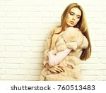 young fashionable sexy pretty... | Shutterstock . vector #760513483