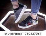 fashion sneakers. lighting... | Shutterstock . vector #760527067