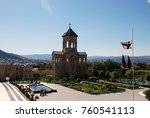georgian monastery  orthodox... | Shutterstock . vector #760541113