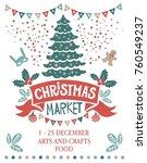 poster for a christmas fair... | Shutterstock .eps vector #760549237