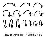 turning arrows vector set | Shutterstock .eps vector #760553413