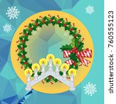 holiday background with...   Shutterstock .eps vector #760555123