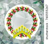 holiday background with...   Shutterstock .eps vector #760555267