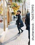 fashionable young woman wearing ... | Shutterstock . vector #760570993