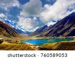 scenic view of lake saiful... | Shutterstock . vector #760589053