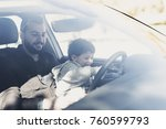 father with son playng in car... | Shutterstock . vector #760599793