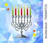silver menorah on a mosaic...   Shutterstock .eps vector #760604713