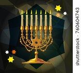 golden menorah on a mosaic...   Shutterstock .eps vector #760604743