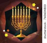 golden menorah on a mosaic...   Shutterstock .eps vector #760604803