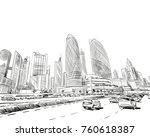 dubai. united arab emirates.... | Shutterstock .eps vector #760618387
