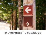 forest hiking trail direction... | Shutterstock . vector #760620793