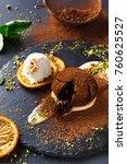 exquisite french dessert.... | Shutterstock . vector #760625527