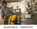 cuiaba  mato grosso  brazil ... | Shutterstock . vector #760632547