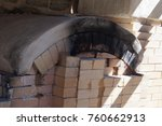 ancient wood pottery kiln | Shutterstock . vector #760662913