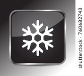 snow icon 3d. internet icon 3d... | Shutterstock .eps vector #760682743