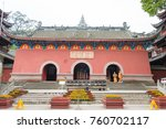 sichuan  china   may 18 2016 ... | Shutterstock . vector #760702117