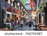 sichuan  china   may 08 2016 ... | Shutterstock . vector #760705387