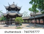 sichuan  china   may 11 2016 ... | Shutterstock . vector #760705777