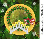 holiday background with...   Shutterstock .eps vector #760739173
