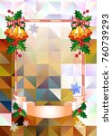 christmas  holiday background...   Shutterstock .eps vector #760739293