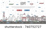 egyptian skyline with national... | Shutterstock .eps vector #760752727