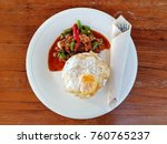 rice ground pork with holy... | Shutterstock . vector #760765237