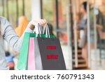 happy woman shopping in cyber
