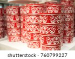blur picture background  of ...   Shutterstock . vector #760799227