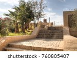 the ancient caravanserai in the ...   Shutterstock . vector #760805407