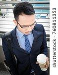 businessman and businesswoman...   Shutterstock . vector #760811353