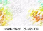 dark green  yellow vector of... | Shutterstock .eps vector #760823143