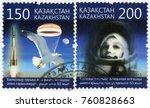 almaty  kazakhstan   july 02 ...   Shutterstock . vector #760828663