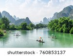 scenic view of small tourist... | Shutterstock . vector #760853137
