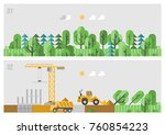 pure nature. green forest.... | Shutterstock .eps vector #760854223