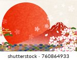mt. fuji cherry blossom new... | Shutterstock .eps vector #760864933