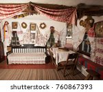 the cottage stylized as... | Shutterstock . vector #760867393