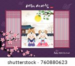 'happy new year  translation of ... | Shutterstock .eps vector #760880623