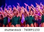 odessa  ukraine  17 december... | Shutterstock . vector #760891153