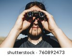 traveler using binoculars | Shutterstock . vector #760892473