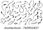 hand drawn arrows  vector set | Shutterstock .eps vector #760901827