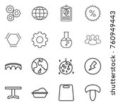 thin line icon set   gear ... | Shutterstock .eps vector #760949443