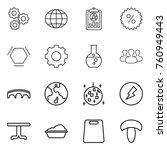 thin line icon set   gear ... | Shutterstock .eps vector #760949443