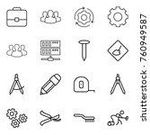 thin line icon set   portfolio  ... | Shutterstock .eps vector #760949587
