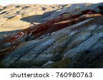 nature in different colors | Shutterstock . vector #760980763