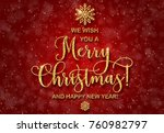 greeting card with golden... | Shutterstock . vector #760982797