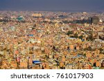 view of katmandu from the... | Shutterstock . vector #761017903