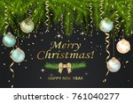 postcard with pearly christmas... | Shutterstock .eps vector #761040277