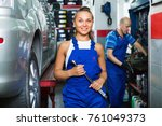 young smiling woman in work... | Shutterstock . vector #761049373