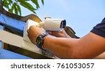 technician installing wireless... | Shutterstock . vector #761053057